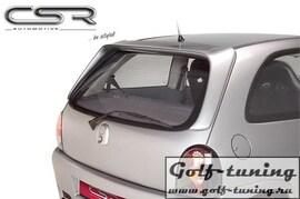 Opel Corsa B 93-00 Спойлер на крышку багажника X-Line design