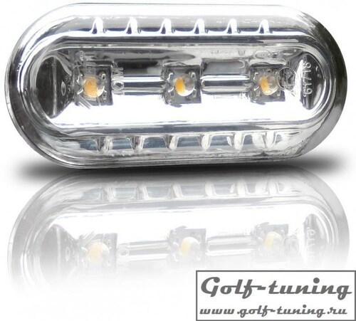 VW/Seat (Полный список внутри) Повторители в крыло светодиодные, хром