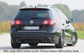 VW Passat B6 Универсал Накладка на задний бампер
