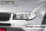 BMW X3 03-10 Реснички на фары
