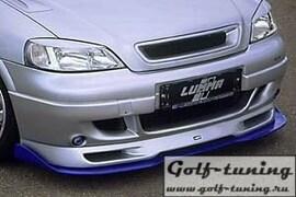 Opel Astra G Передний бампер