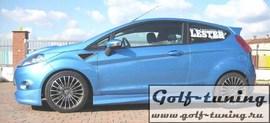 Ford Fiesta 09- Пороги Racer