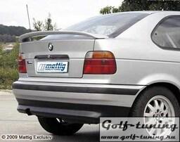 BMW E36 Компакт Спойлер на крышку багажника