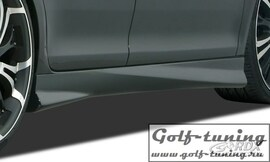 Opel Astra G Накладки на пороги Turbo
