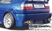 "VW Corrado Комплект обвеса ""WideRACER"""