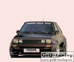 VW Polo 2 Coupe 86 Обвес Wide Body 2 (Rieger GTO)