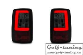 VW Caddy 03-14 Фонари светодиодные, красно-тонированные, lightbar design