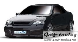 Opel Astra G Бампер передний Street Style