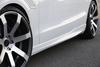 Audi A5/S5 B8/B81 Купе/Кабрио 07-11/11-16 Накладки на пороги