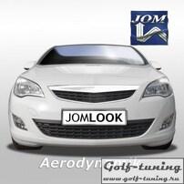 Opel Astra J 5Дв 09-12 Решетка радиатора без значка с хром полосой
