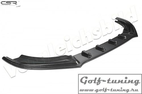 Audi A5/S5 8T 11-16 Накладка на передний бампер cupspoilerlippe carbon look