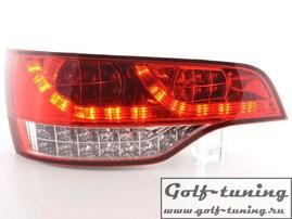 Audi Q7 05-09 Фонари светодиодные, красно-белые