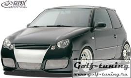 """VW Lupo Бампер передний """"GTI-Five"""""""