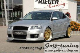 Audi A3 8P 03-05 3Дв Передний бампер R Frame Look