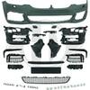 BMW G30 17- Передний бампер M Tech Look