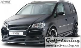 VW Touran 1T 03-10 Накладки на пороги Turbo