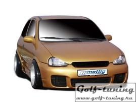 Opel Corsa B Бампер передний GT-Street-One