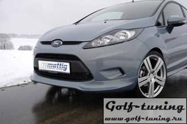 Ford Fiesta 09- Передний бампер
