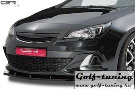 Opel Astra J OPC / GTC 09- Накладка на передний бампер Cupspoilerlippe глянцевая