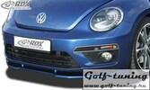 VW Beetle R-Line / GSR 12- Спойлер переднего бампера VARIO-X