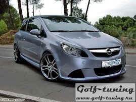 Opel Corsa D Пороги