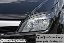 Opel Tigra Twin Top 04- Ресницы
