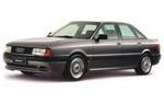Тюнинг Audi 90