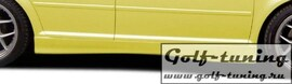 Seat Leon 1M 99-06 Пороги RS