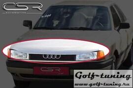 Audi 80 B3 Ресница Badlook из металла X-Line design