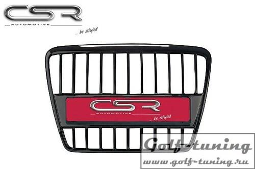 CSR Решетка радиатора Audi S4 B7