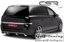 Opel Zafira B 08-11 Накладка на задний бампер