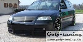 VW Passat B5+ Бампер передний GT-Street-One