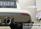 VW Scirocco 08-14 Отражатели для заднего бампера R-Line