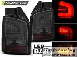 VW T5 03-09 Фонари светодиодные, тонированные Lighbar