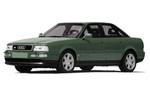 Тюнинг Audi 80 B4