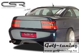 Opel Calibra Бампер задний XX-Line design