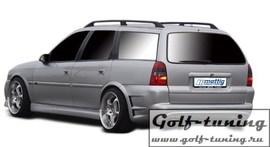 Opel Vectra B Универсал Бампер задний Street Style