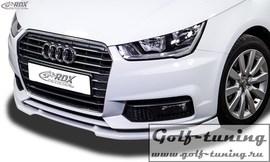 Audi A1 8X/8XA Sportback 15- Накладка на передний бампер VARIO-X