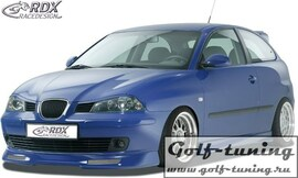 "Seat Ibiza 6L Пороги ""Turbo"""