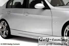 BMW E90 05- Пороги