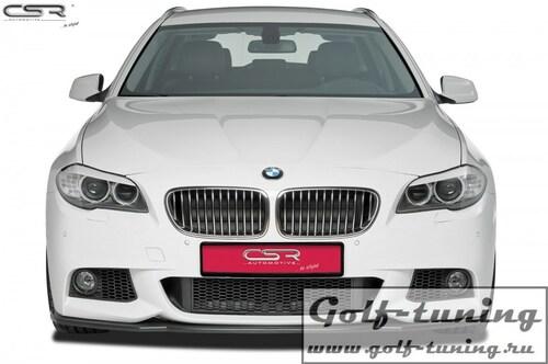 BMW F10/F11 11-15 Накладка на передний бампер