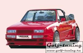 VW Golf 2 Обвес Wide Body 1 (Rieger GTB)