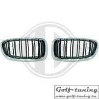 BMW F10/F11 13-17 Решетки радиатора (ноздри) с хром окантовкой