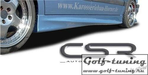 VW Passat B3/B4 Накладки на пороги