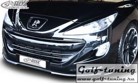 Peugeot RCZ Phase 1 -2013 Спойлер переднего бампера VARIO-X