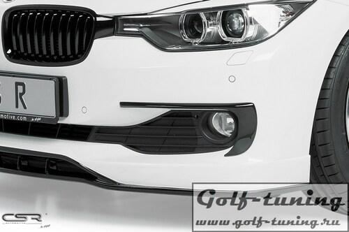 BMW 3er F30 / F31 11-15 Накладки на передний бампер