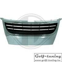 VW Touran 06-10 Решетка без значка с хром полосками
