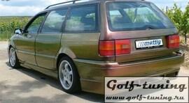 VW Passat B4 Универсал накладка на задний бампер