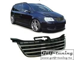 VW Touran 03-06 Решетка радиатора без значка с хром полосками