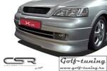 Opel Astra G Седан/Хэтчбек/Универсал 98-04 Накладка на передний бампер